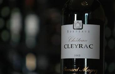 Château Cleyrac